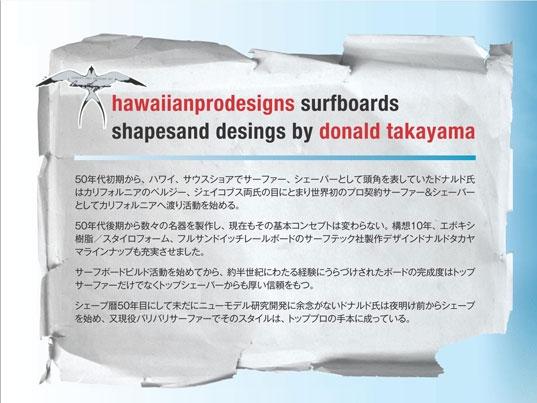 donaldtakayama_top.jpg