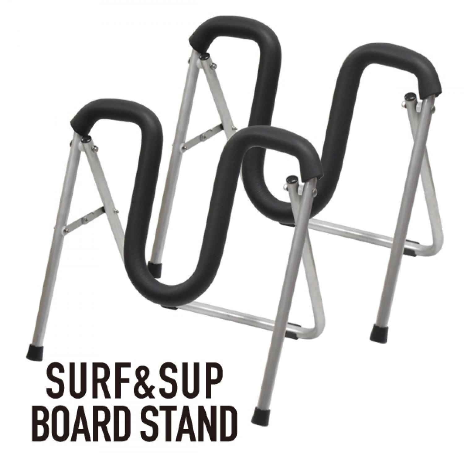 Boards Stand