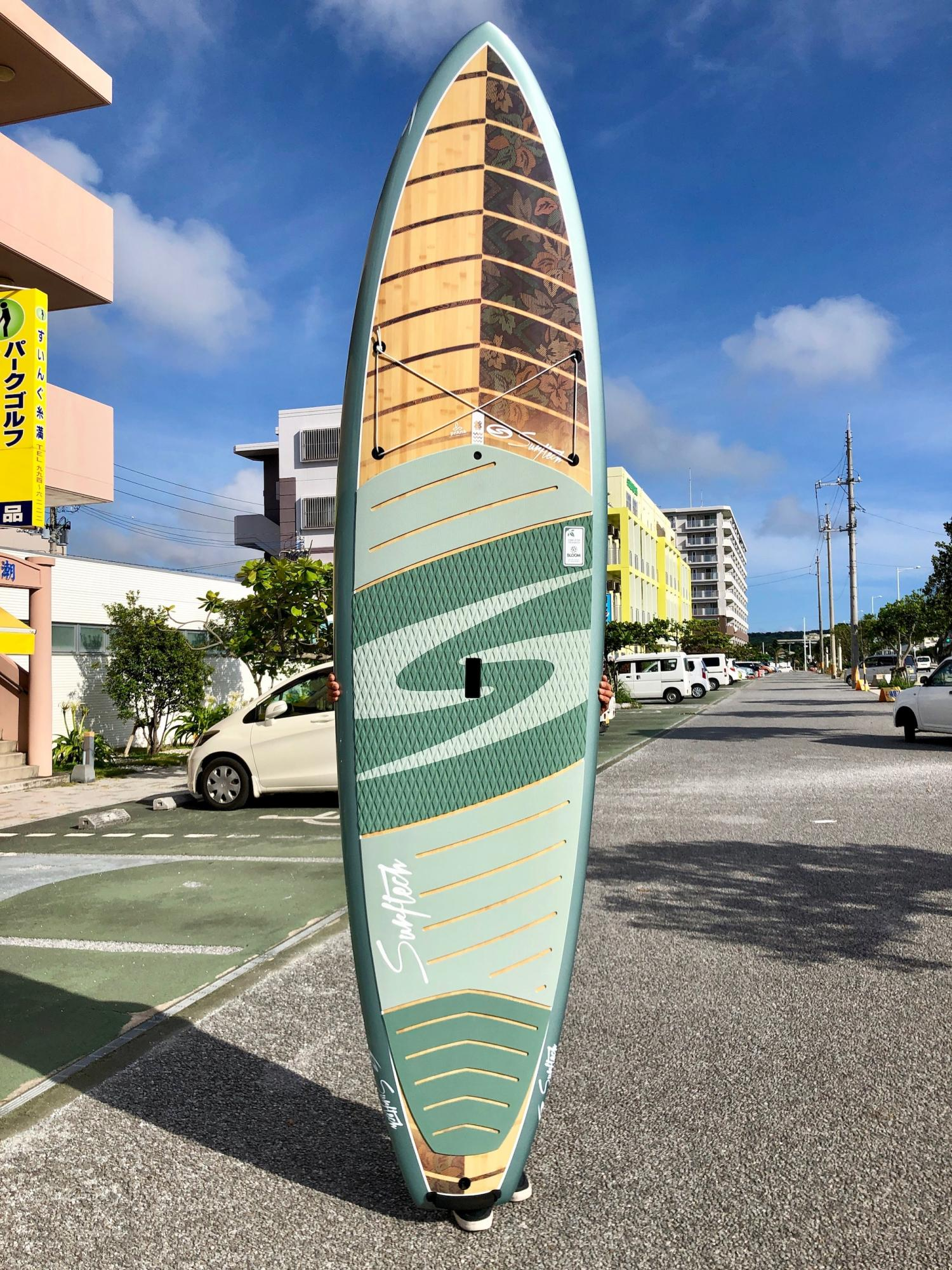 Surftech prAna HORCHATA  SUP Board 10.4