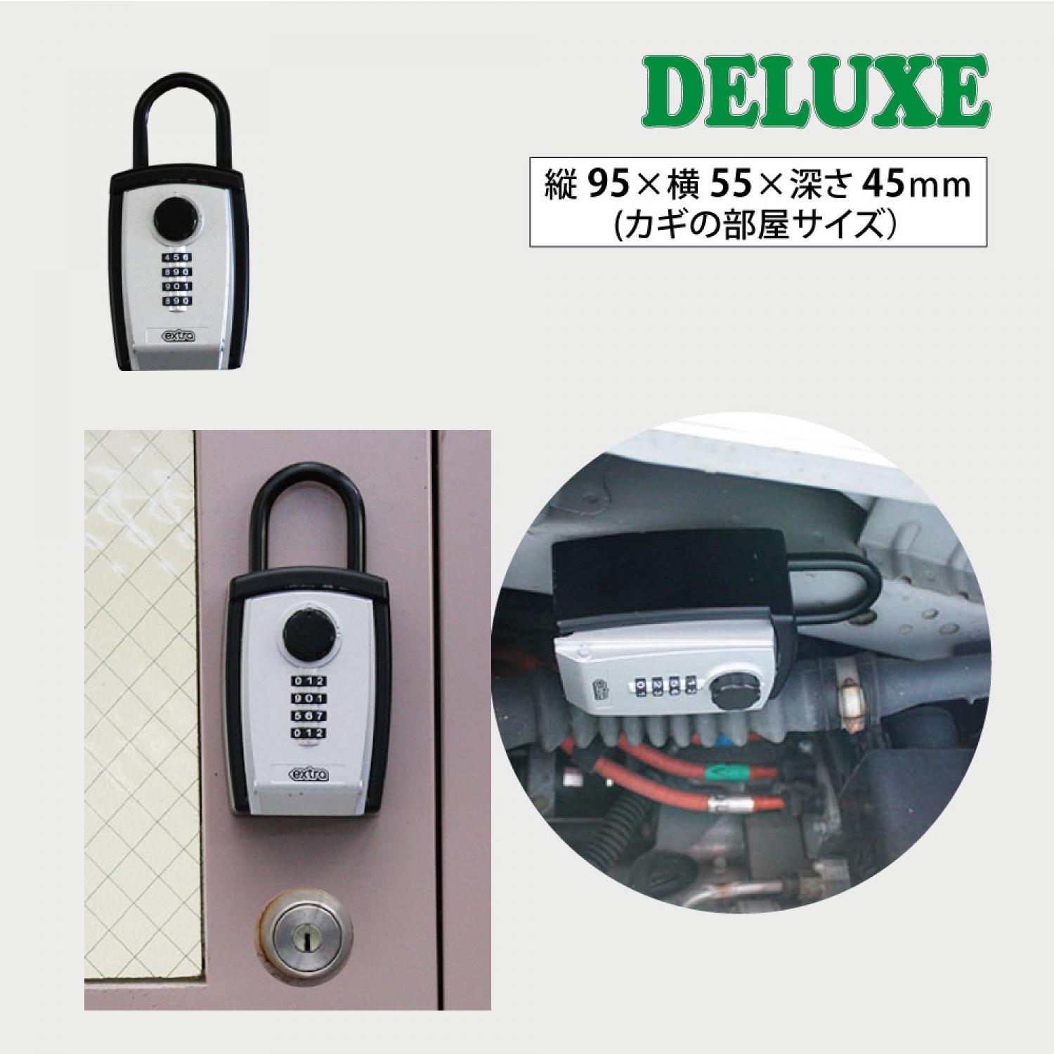EXTRA Surfers Security Car Key Box Delux