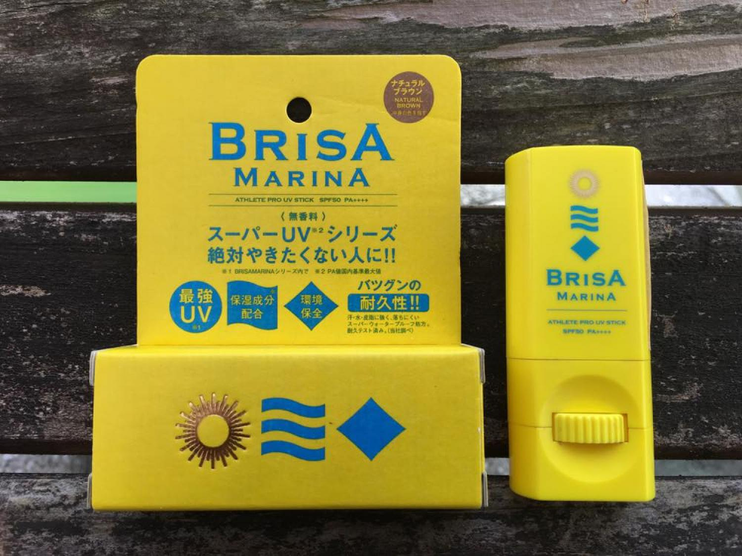 BRISA MARINA ATHLETE PRO UV STICK BROWN