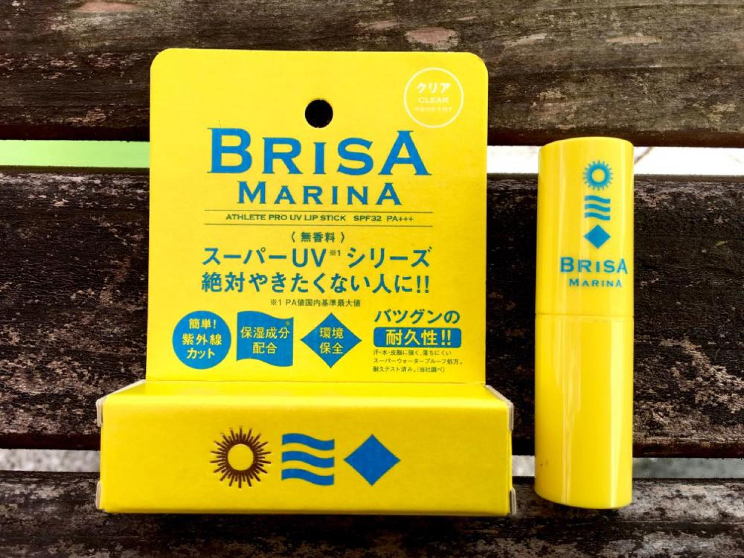 BRISA MARINA ATHLETE PRO UV LIP STICK CLEAR