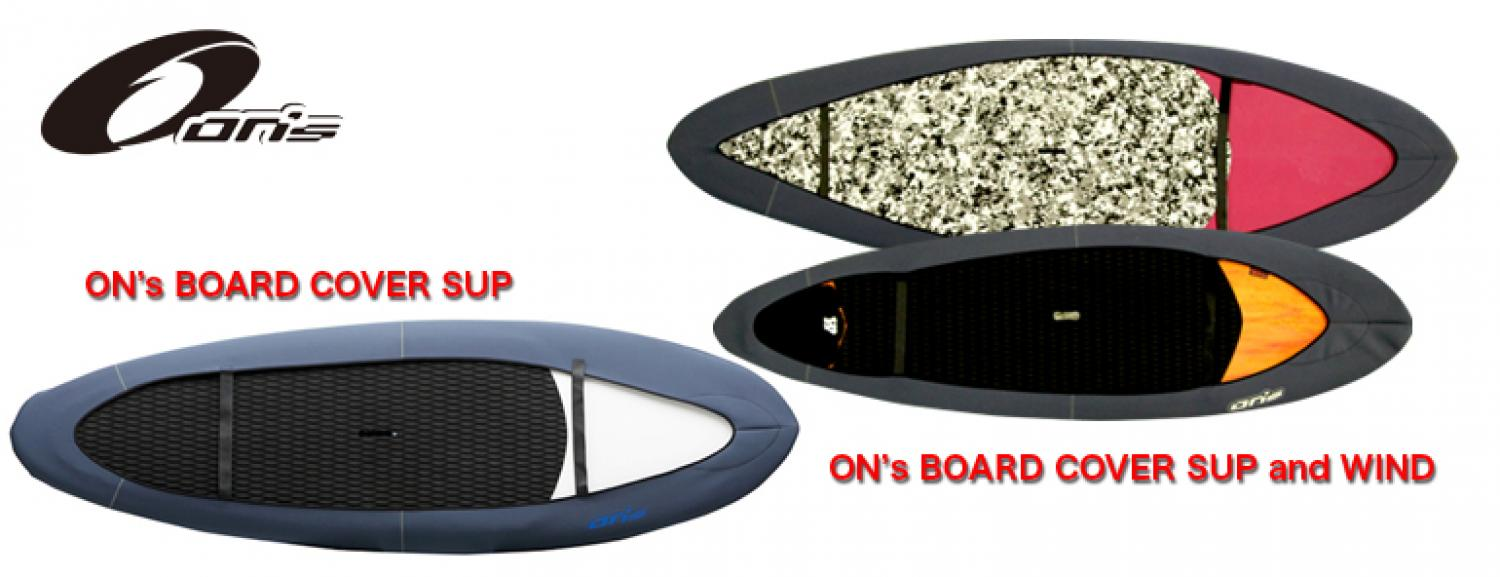 SUP BOARD COVER XL Size ( 100L )