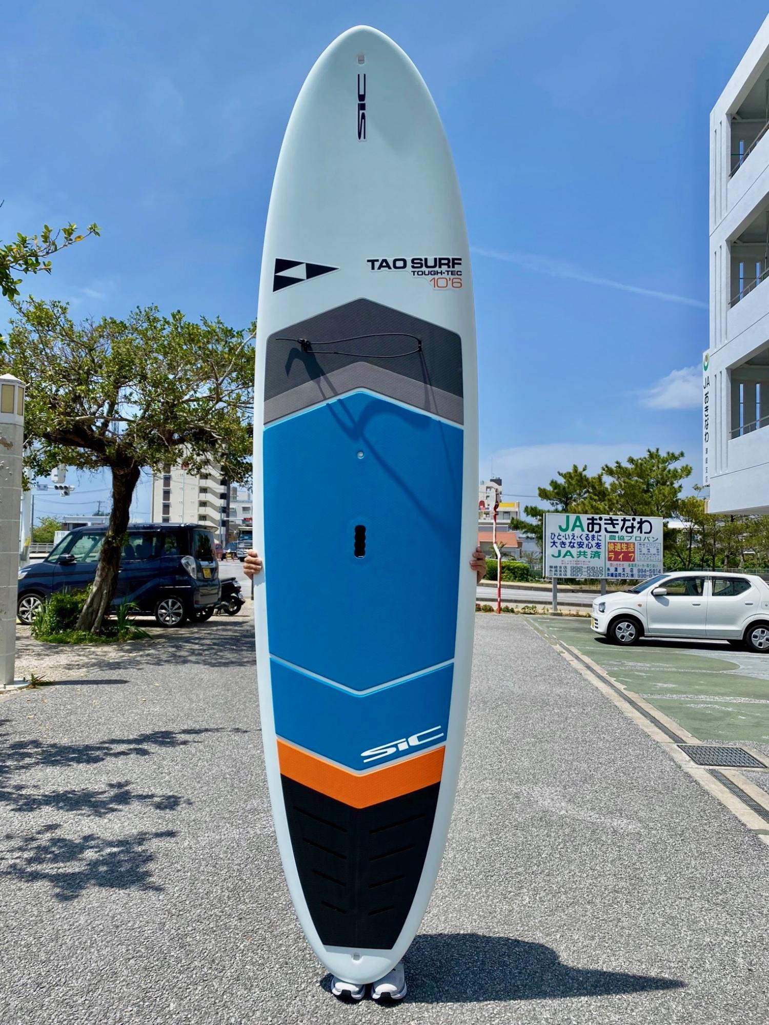 SIC SUP 10.6 PERFORMER TOUGH