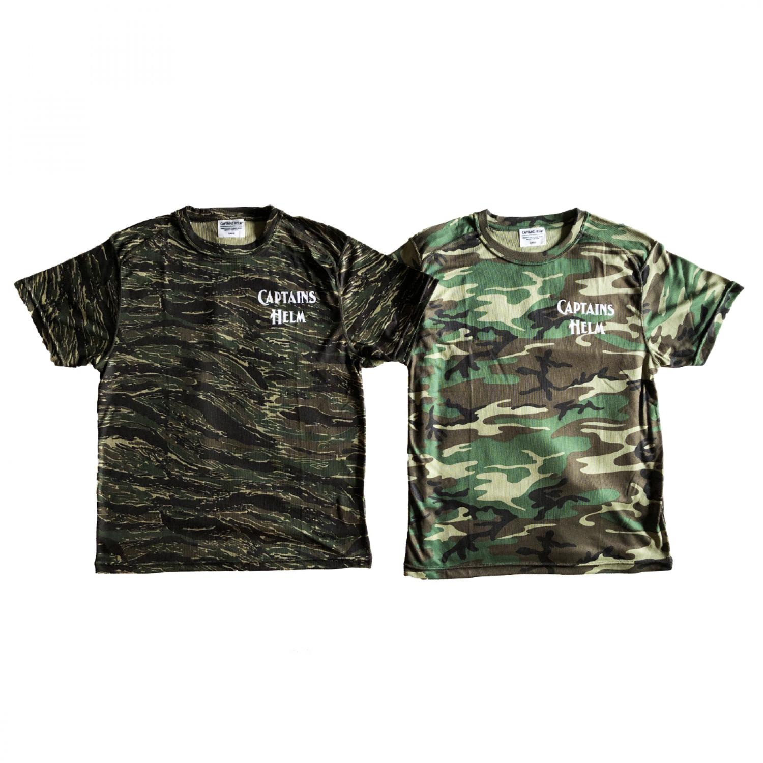 CAPTAINS HELM SUNGUARD RASH CAMO TEE