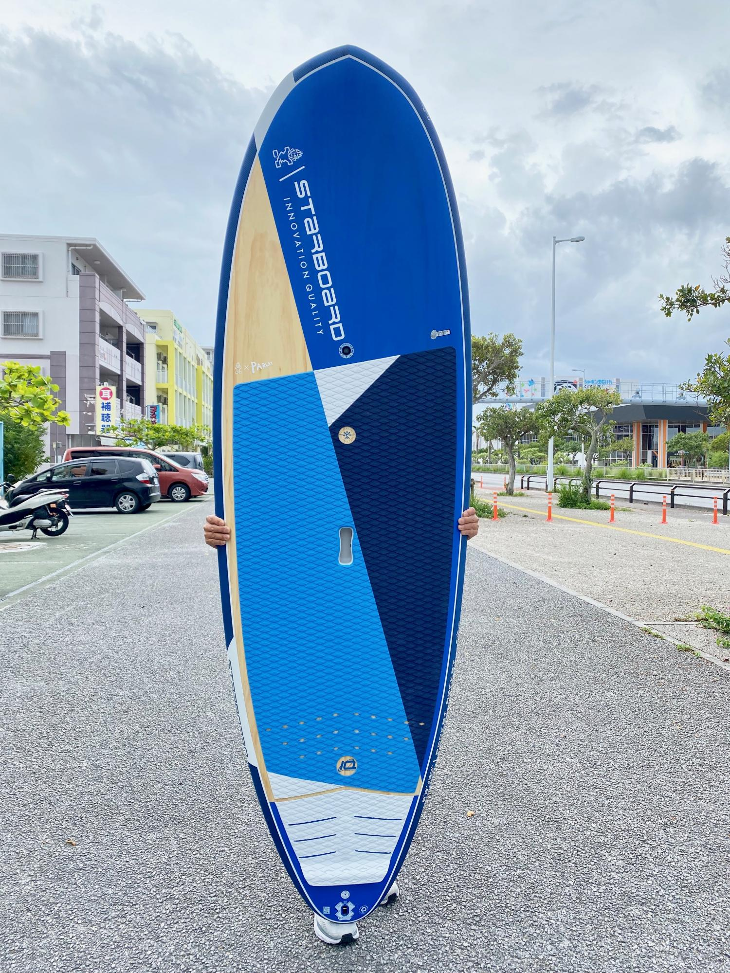 2021 STARBOARD SUP 8.3 POCKET ROCKET STARLIGHT