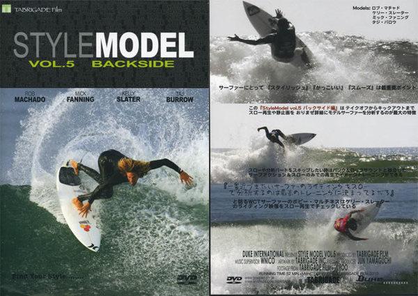 dvdstylemodel5-i.jpg