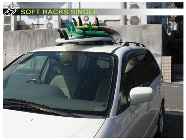 Soft-Rack-Single_2m.jpg