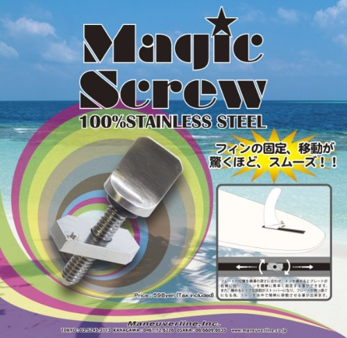 MAGIC SCREW